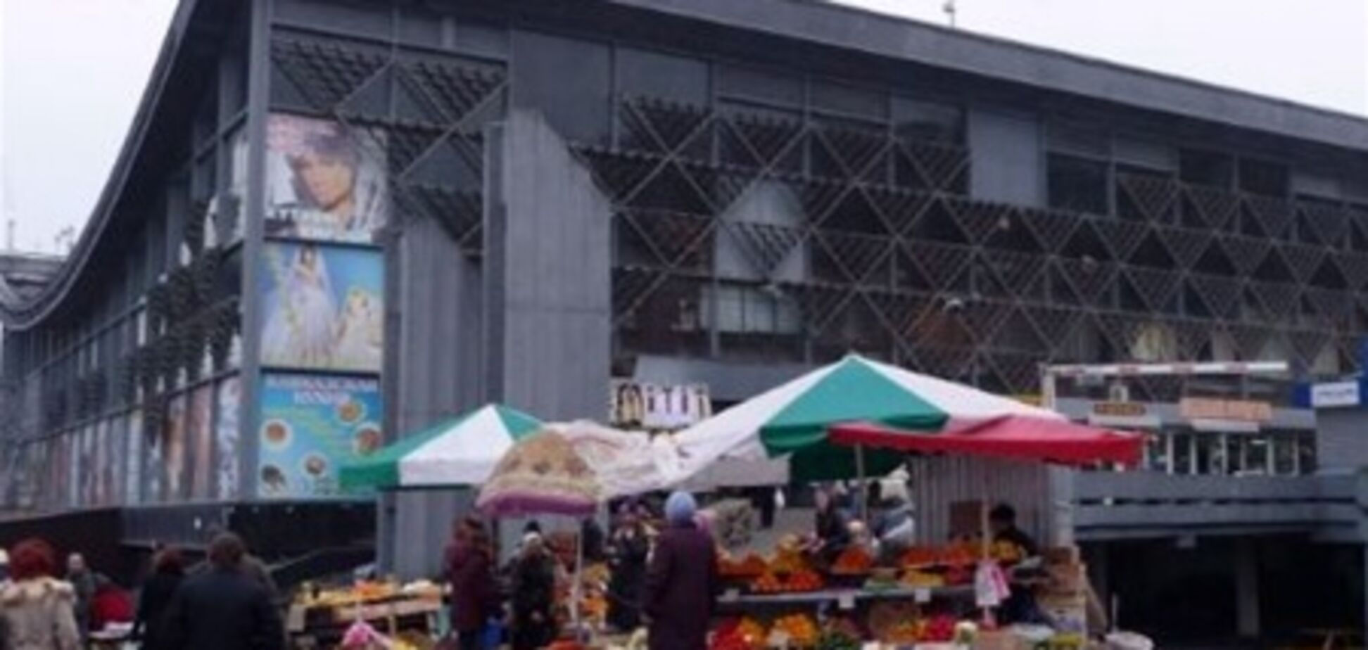Прокуратура Киева открыла производство в отношении руководства Житнего рынка