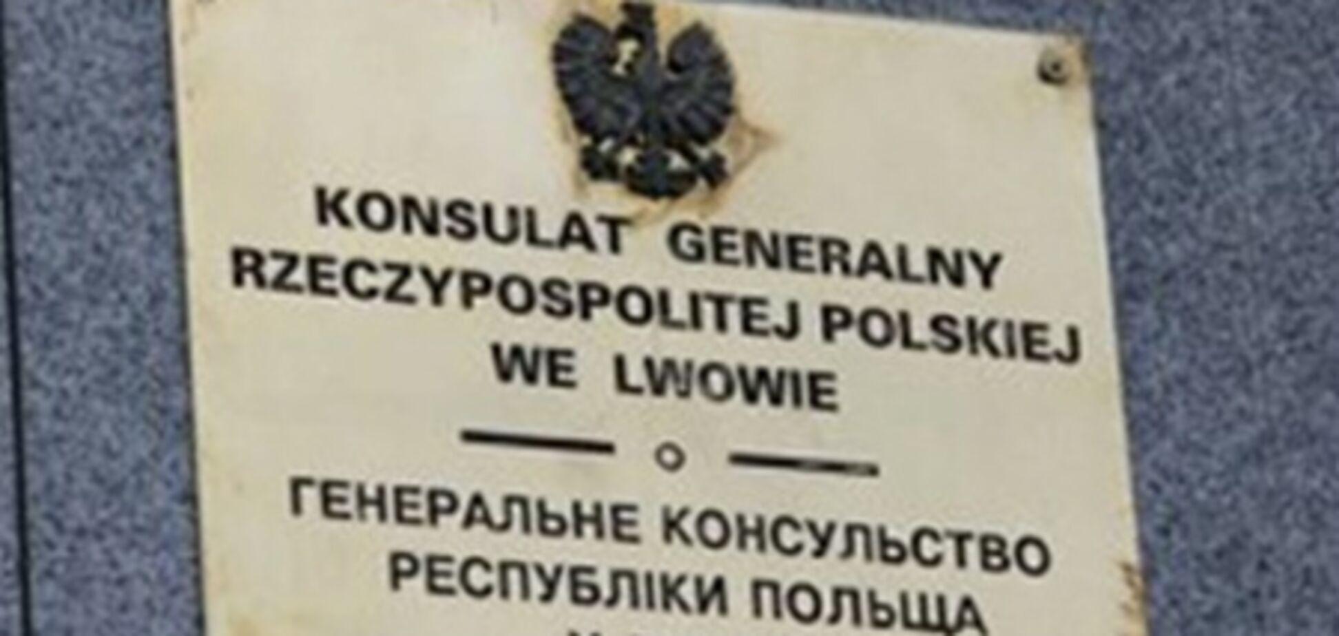 Польські візи незабаром видаватимуть в Ужгороді та Чернівцях