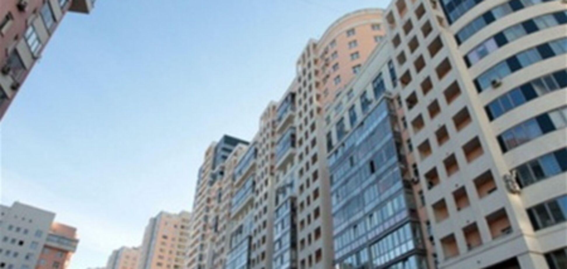 Недвижимость подешевела в половине российских городов