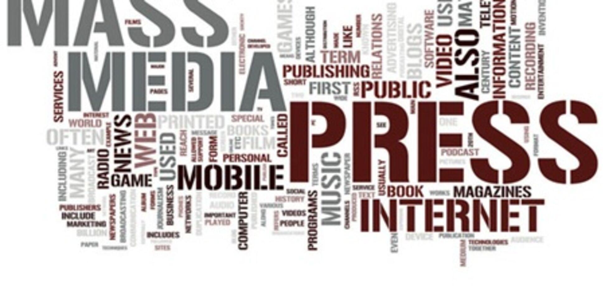 Медіа-ринок: вглиб і вшир-2