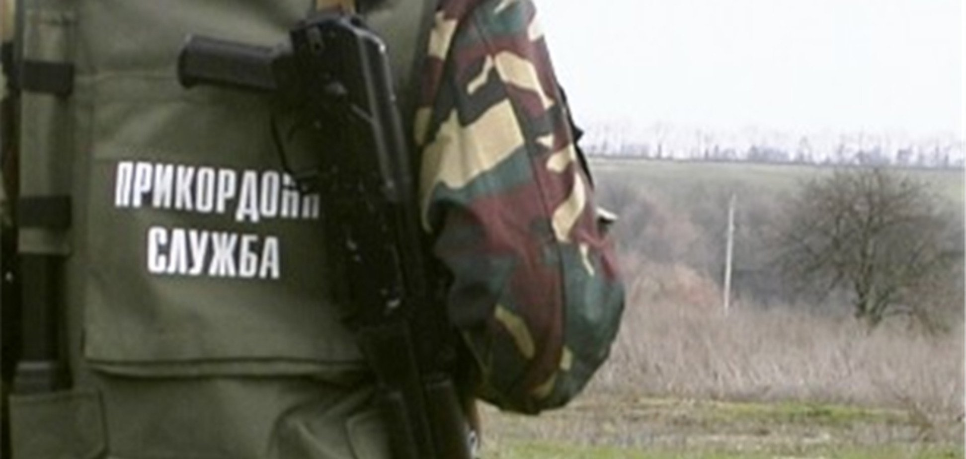Одеські прикордонники переправляли іноземців через кордон