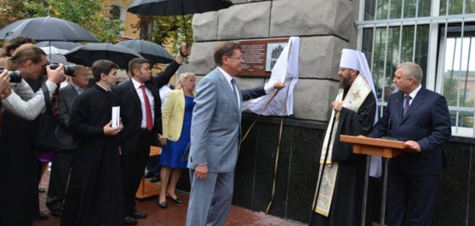 На здании СБУ появилась мемориальная доска в честь князя Владимира