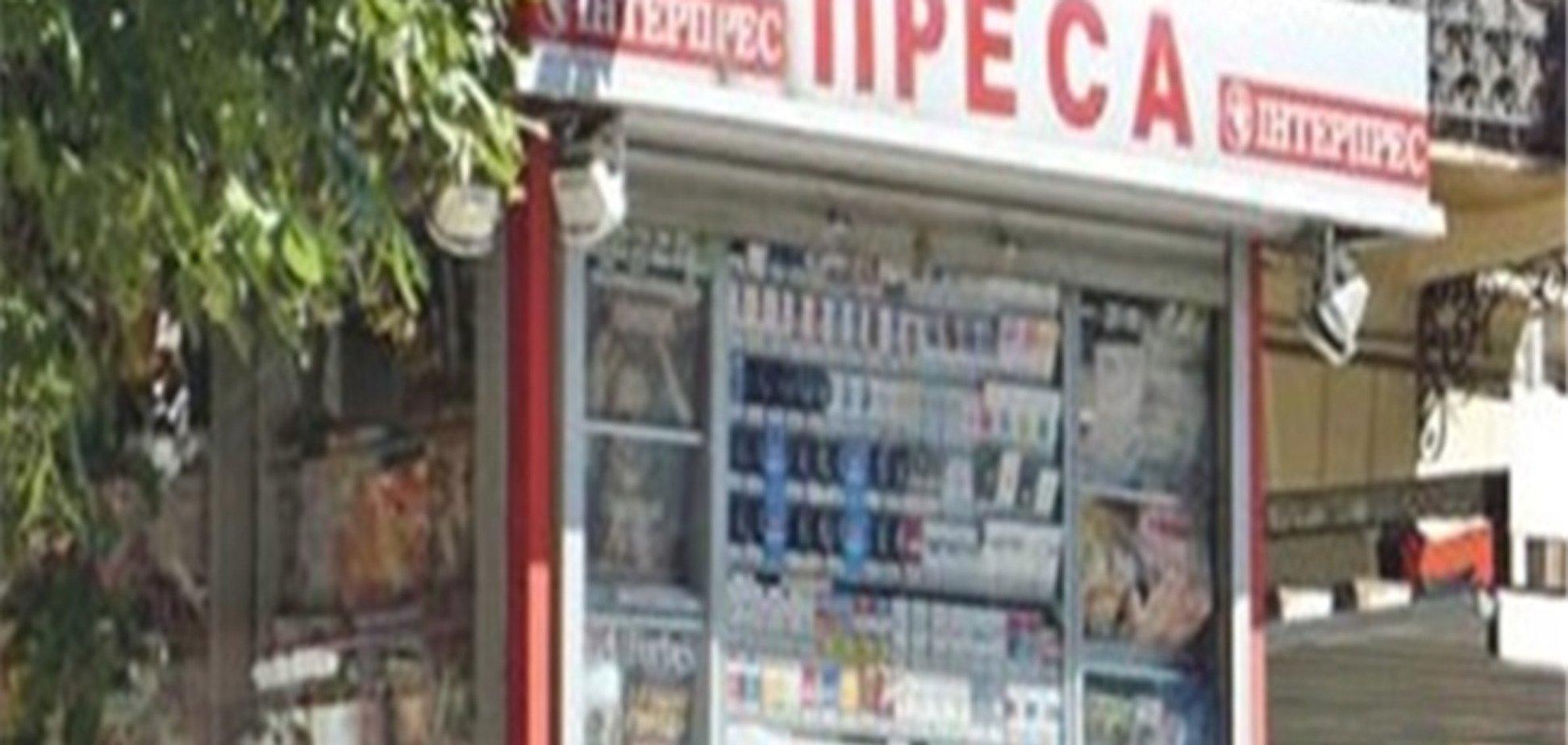 У Львові між продавцями преси та 'Свободою' триває конфлікт