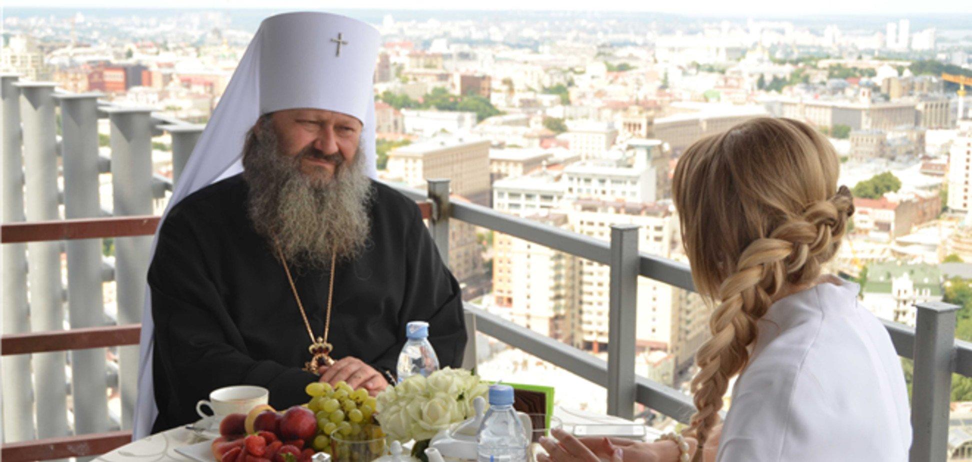 Митрополит Павел за завтраком с Березовской