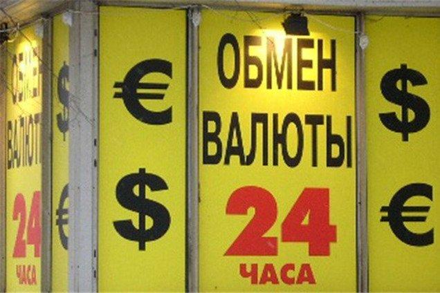Пеленгас запеченный обмен белорусских рублей в москве 24 часа символикой