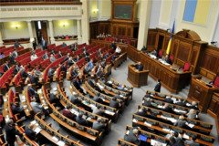 Чі боятися депутати покарань гривнею?