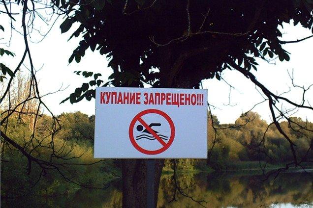 Составлен список самых грязных рек Украины