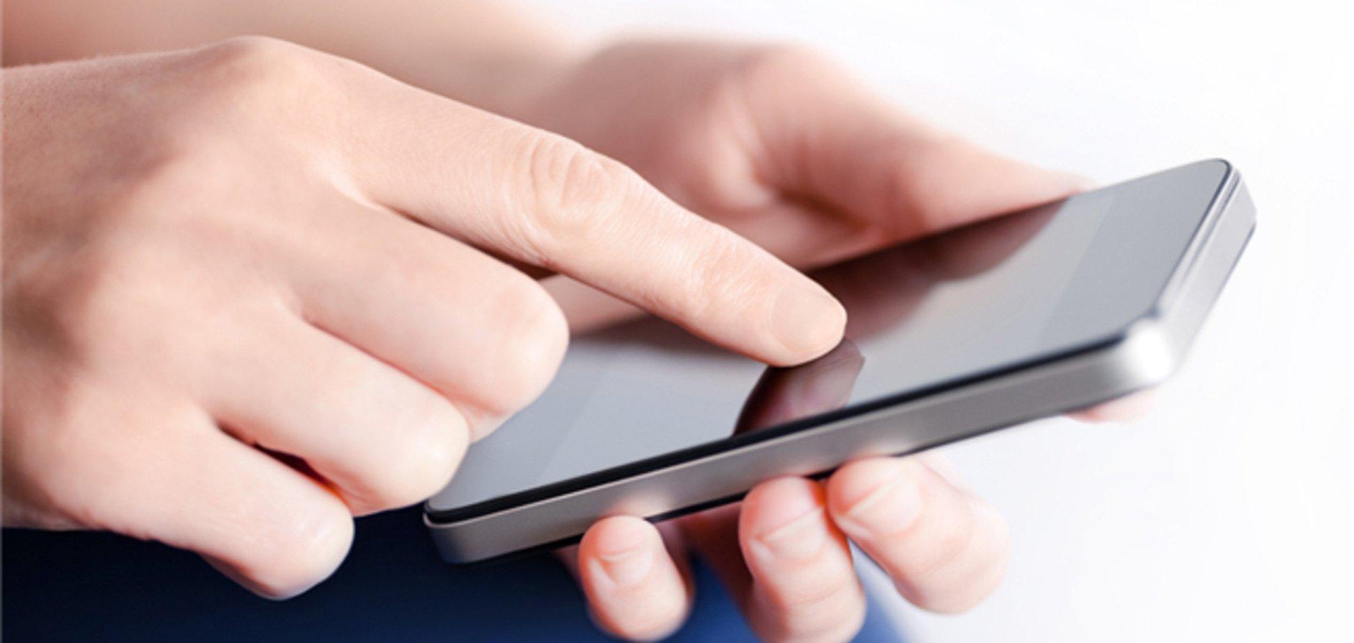 Украина попала в Топ-3 по количеству «больных» смартфонов в мире