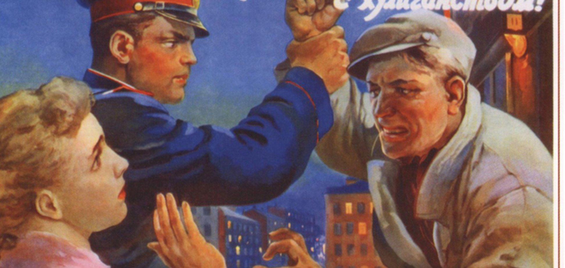 Україна кримінальна: де безпечніше?