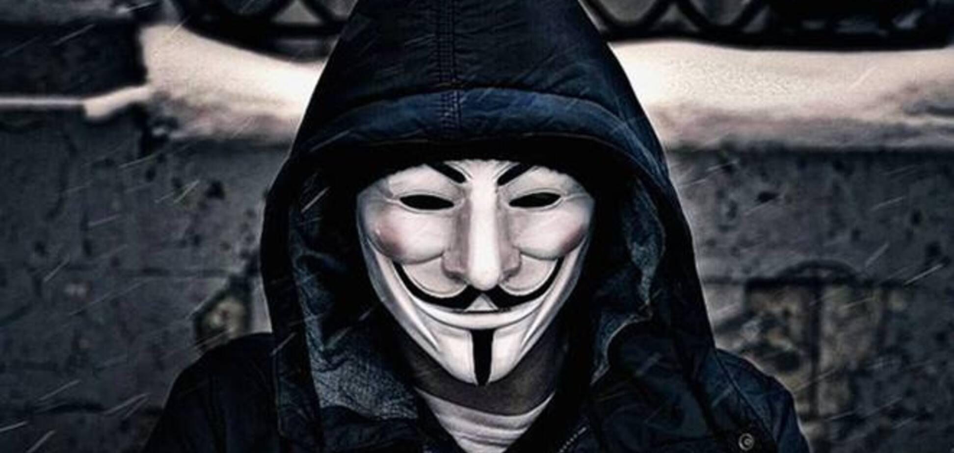 Хакери Anonimus атакували сайт СБУ - ЗМІ