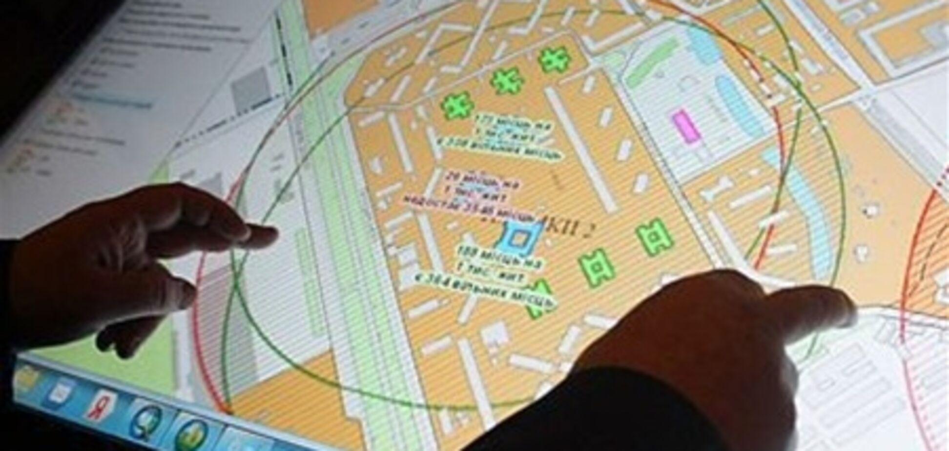 В Киеве презентовали электронную систему градостроительства
