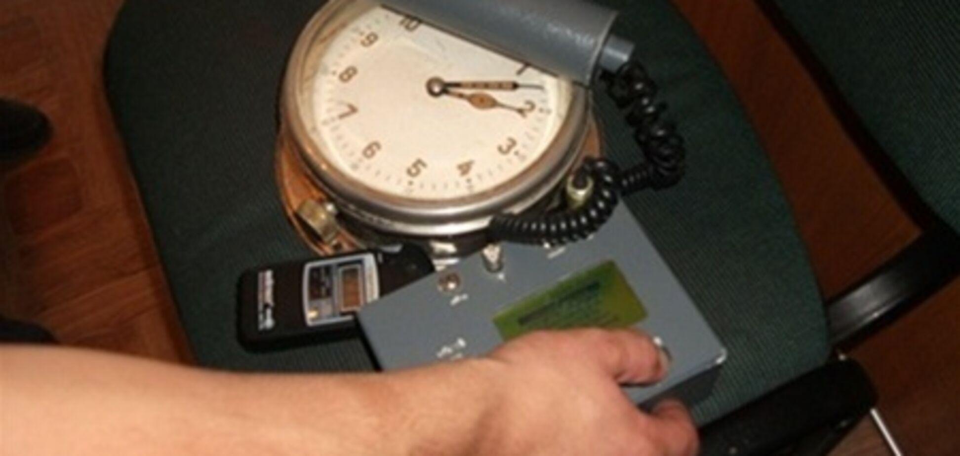 В аеропорту Сімферополя у росіянина вилучили радіоактивний годинник