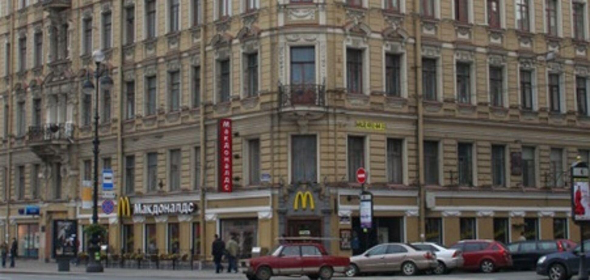 У Петербурзі у McDonald's стався вибух