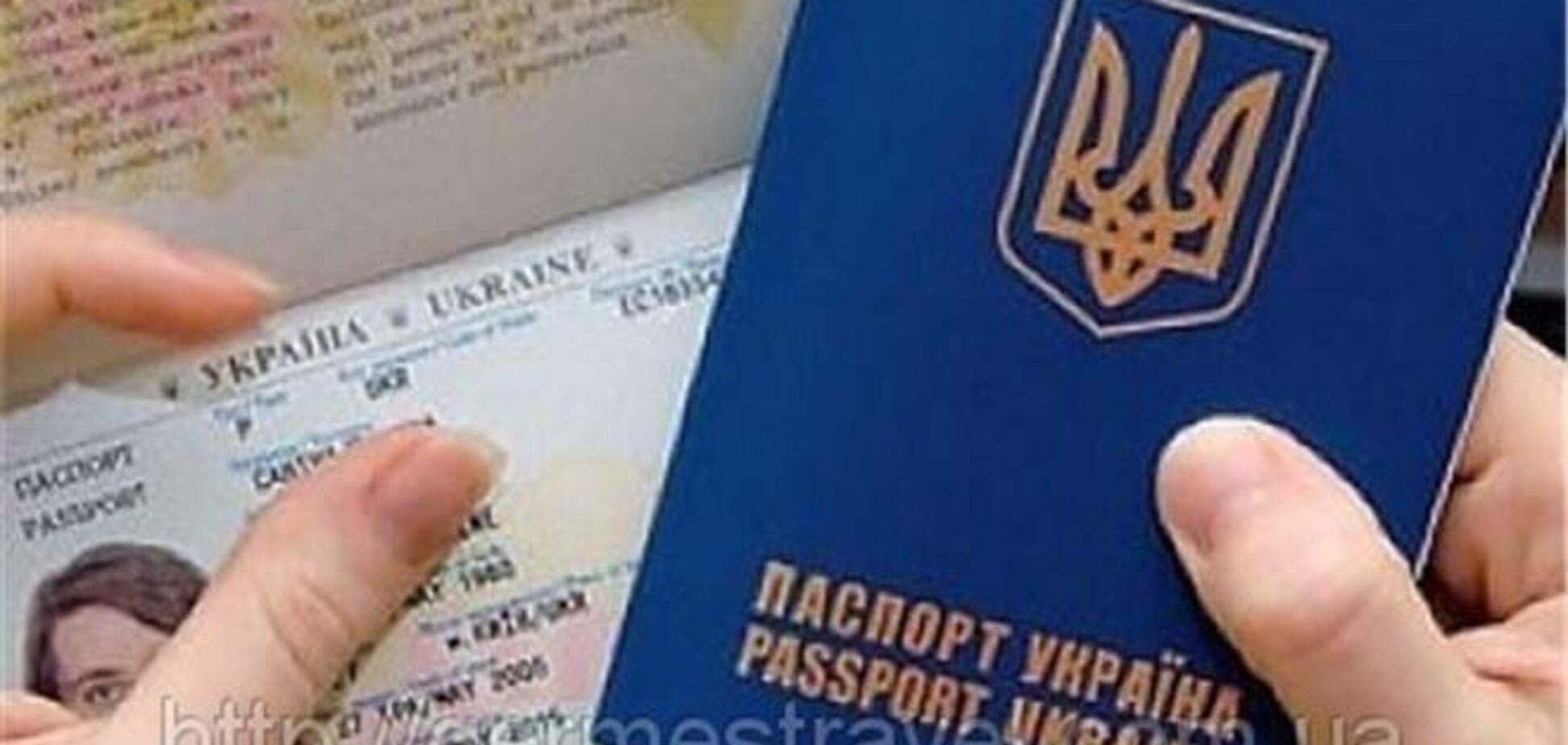 Украинку задержали в Беларуси за неудачное фото в паспорте
