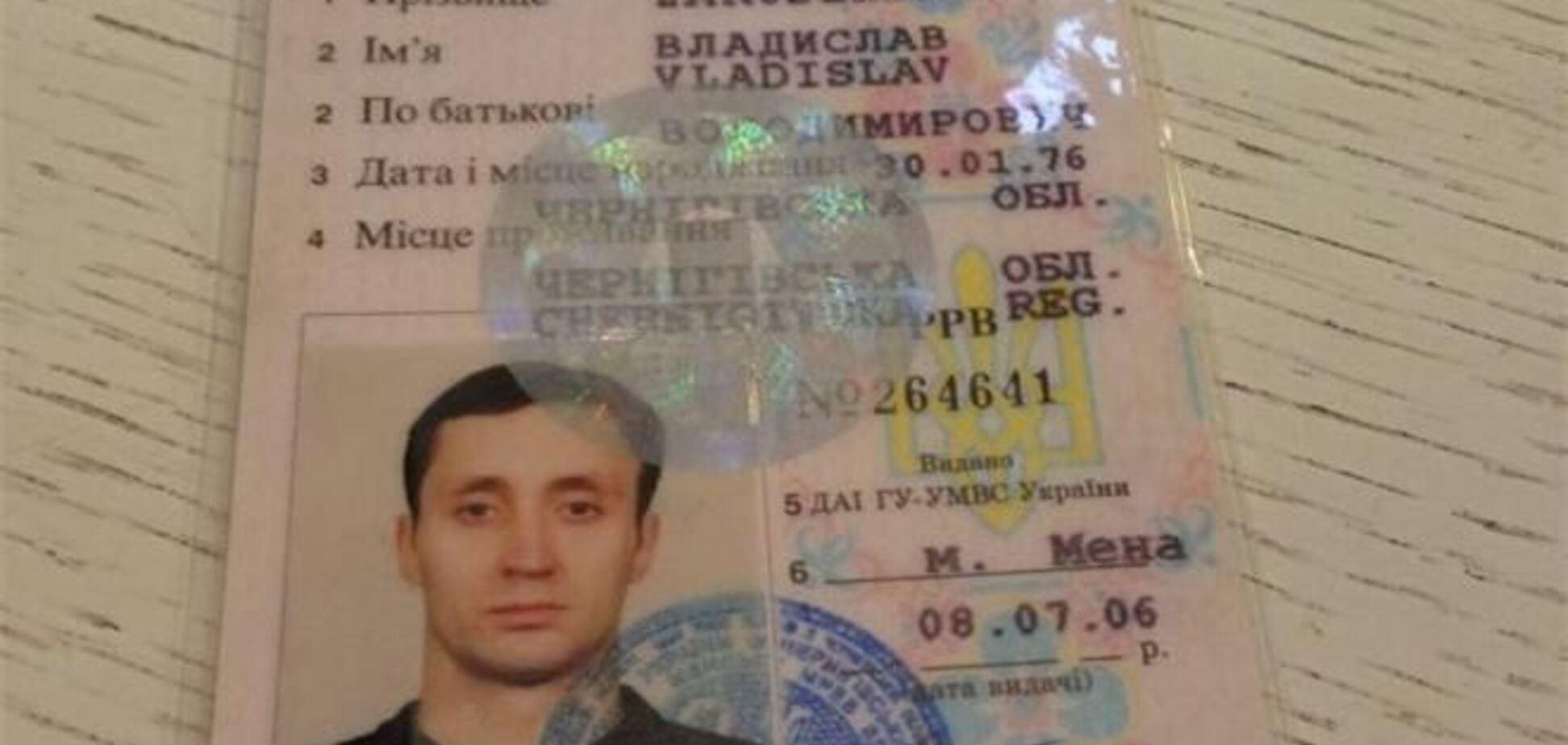Через Facebook нашли владельца водительских прав, потерянных в России