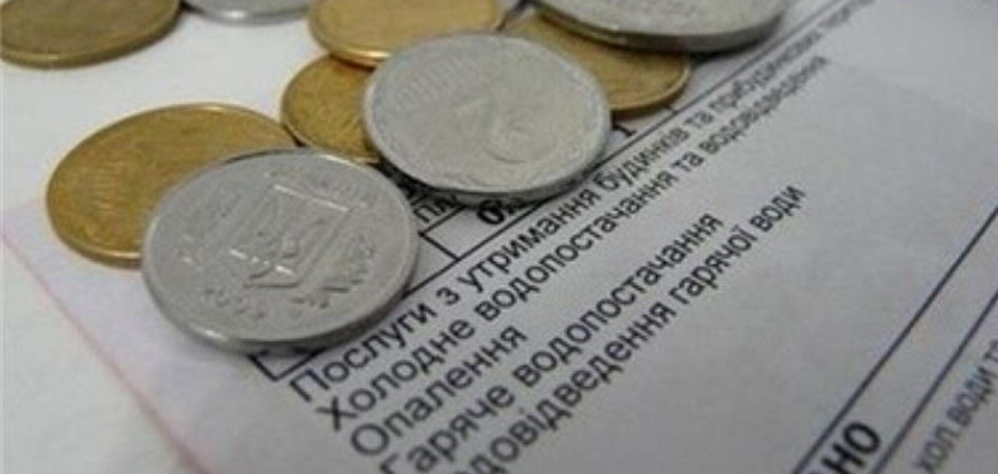 В Киеве поднимут тарифы до экономически обоснованного уровня