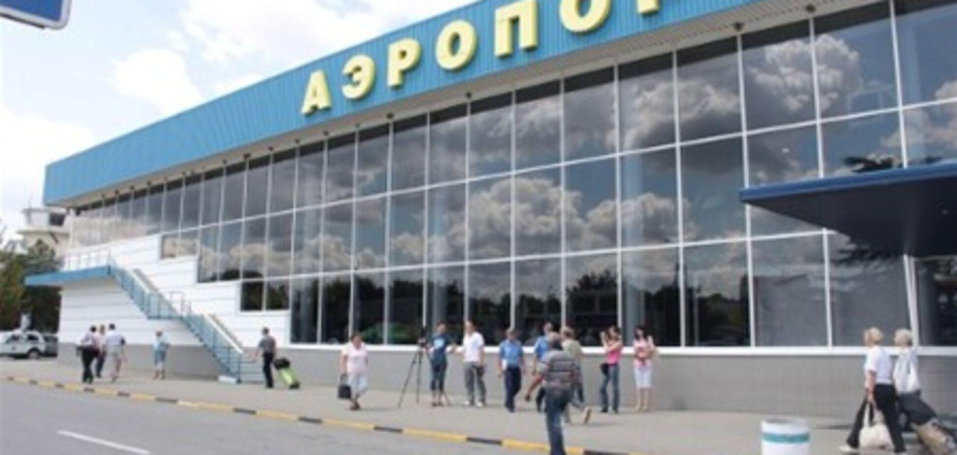 В аеропорту Сімферополя у росіянина відібрали радіаційні годинник