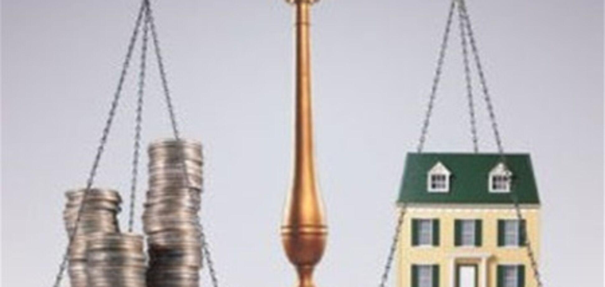Налог на недвижимость: плюсы и минусы
