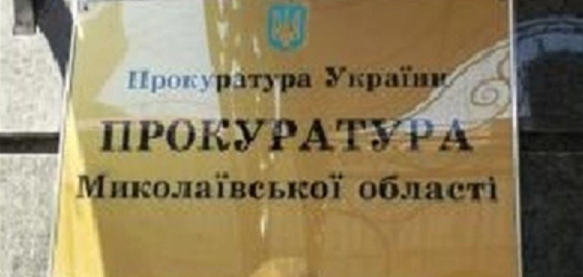 Прокуратура перевірить, чи причетні гвалтівники з Врадіївки до вбивства 15-річної дівчини