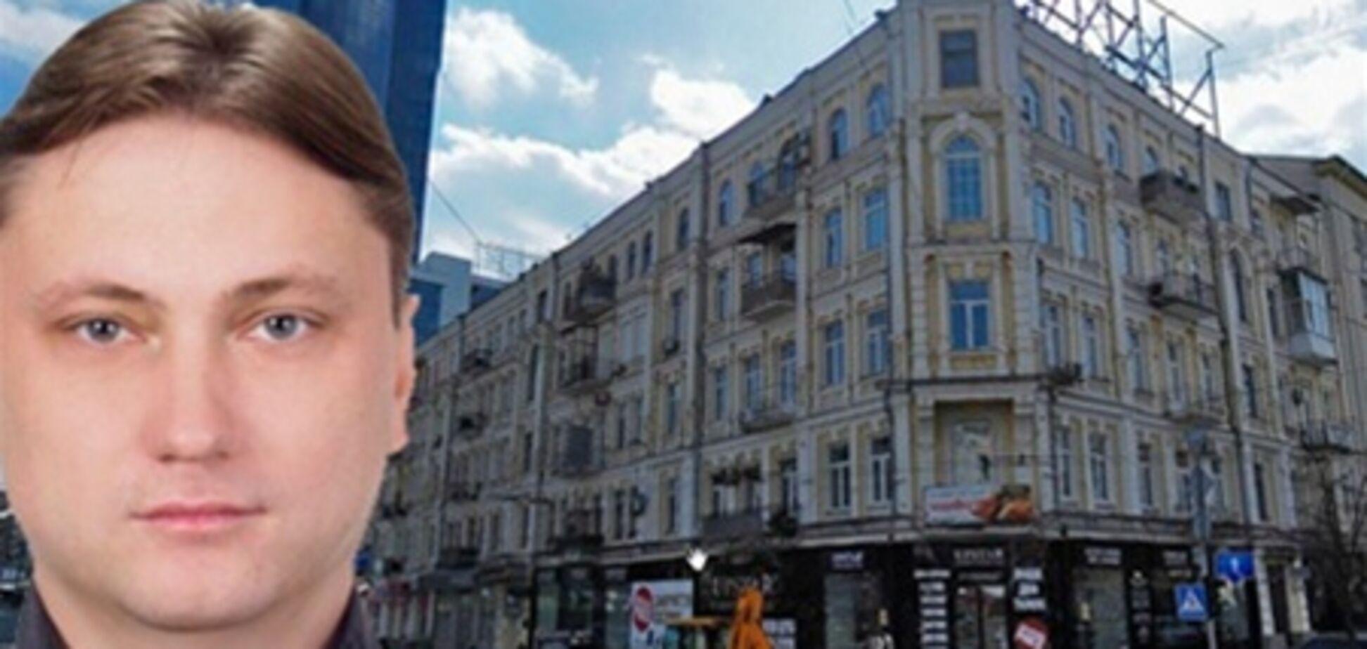 Помічнику Турчинова загрожує 5 років?