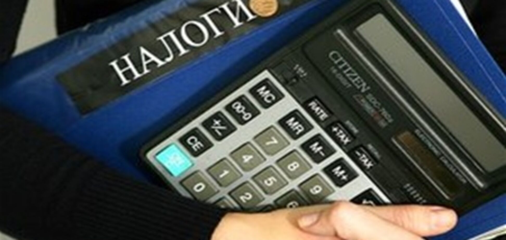 Миндоходов вернет уже уплаченный налог на жилье