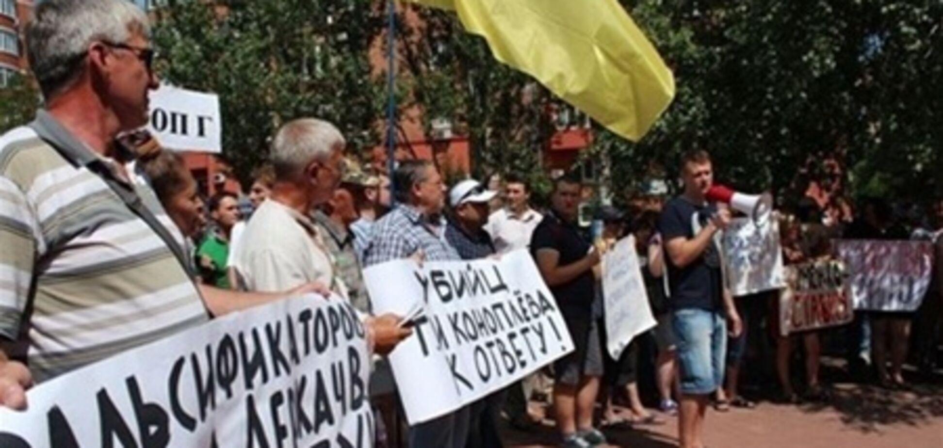 У Донецьку мітингували за відставку Захарченко через Врадіївки