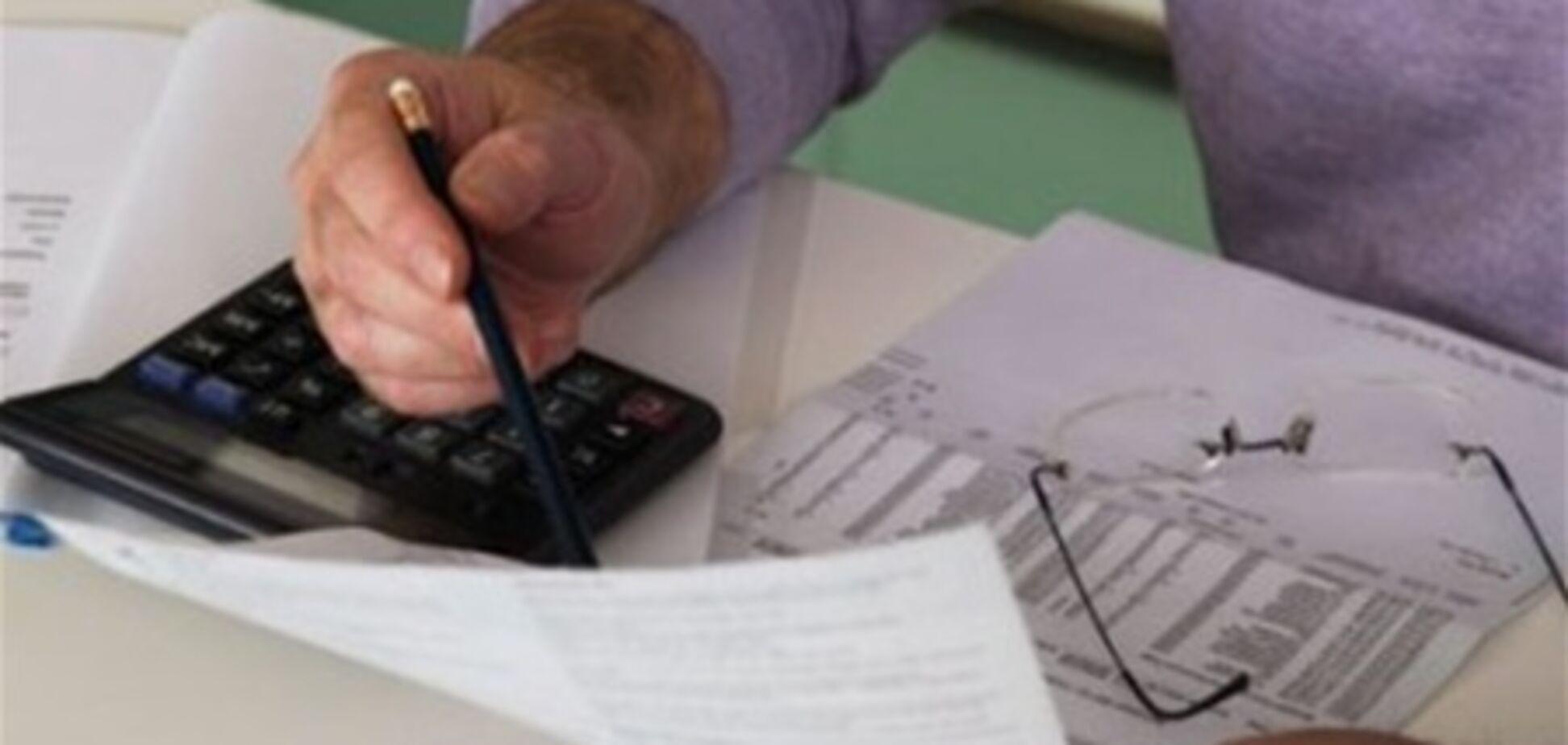 Эксперт: возврат уплаченного налога на недвижимость нереален