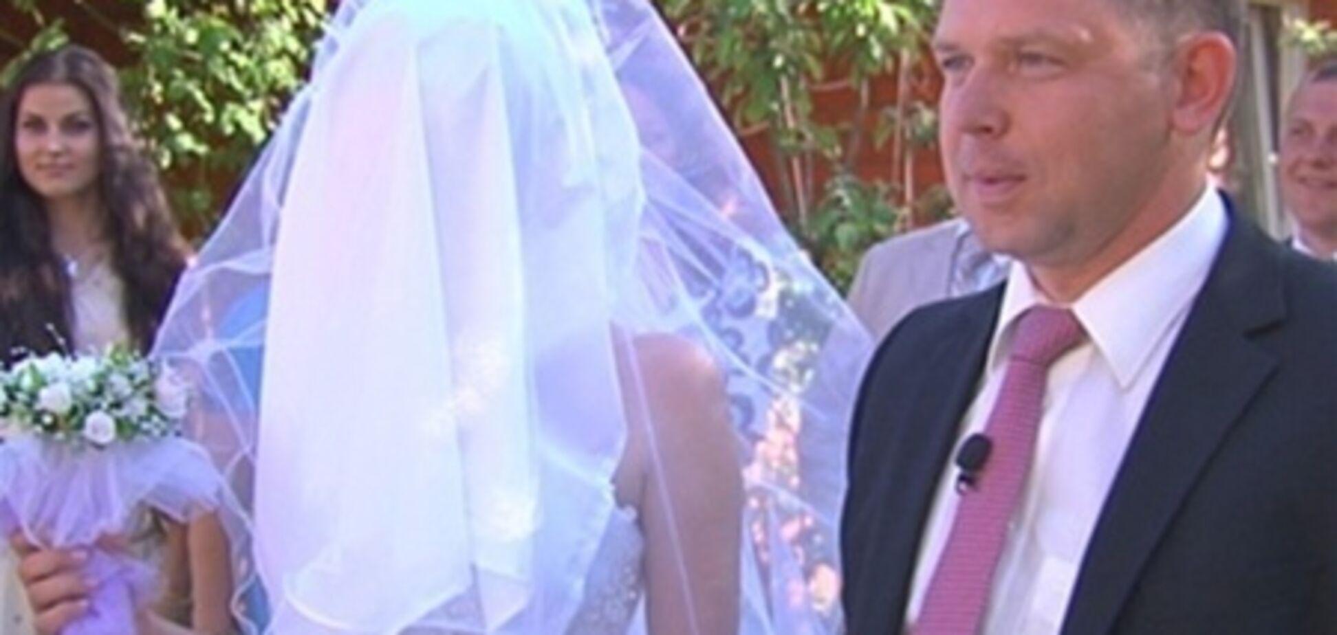 'Плюси' влаштували весілля наосліп