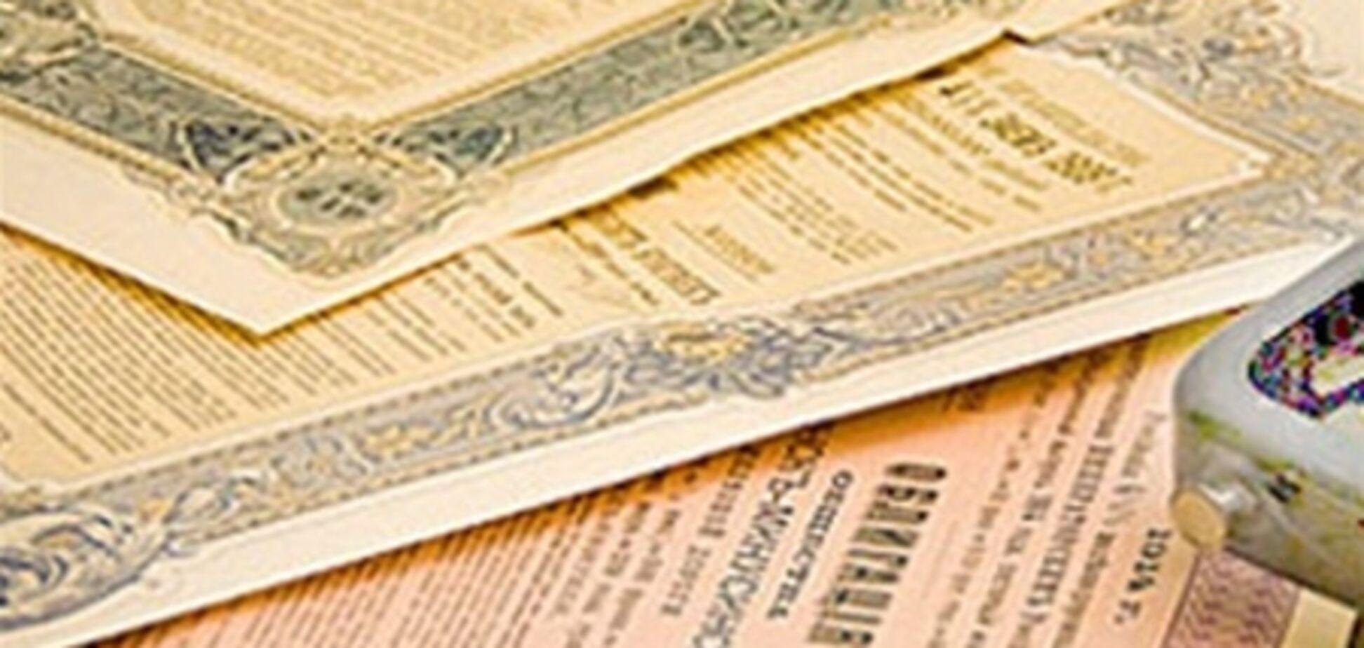 Ипотечное кредитование можно возобновить с помощью облигаций