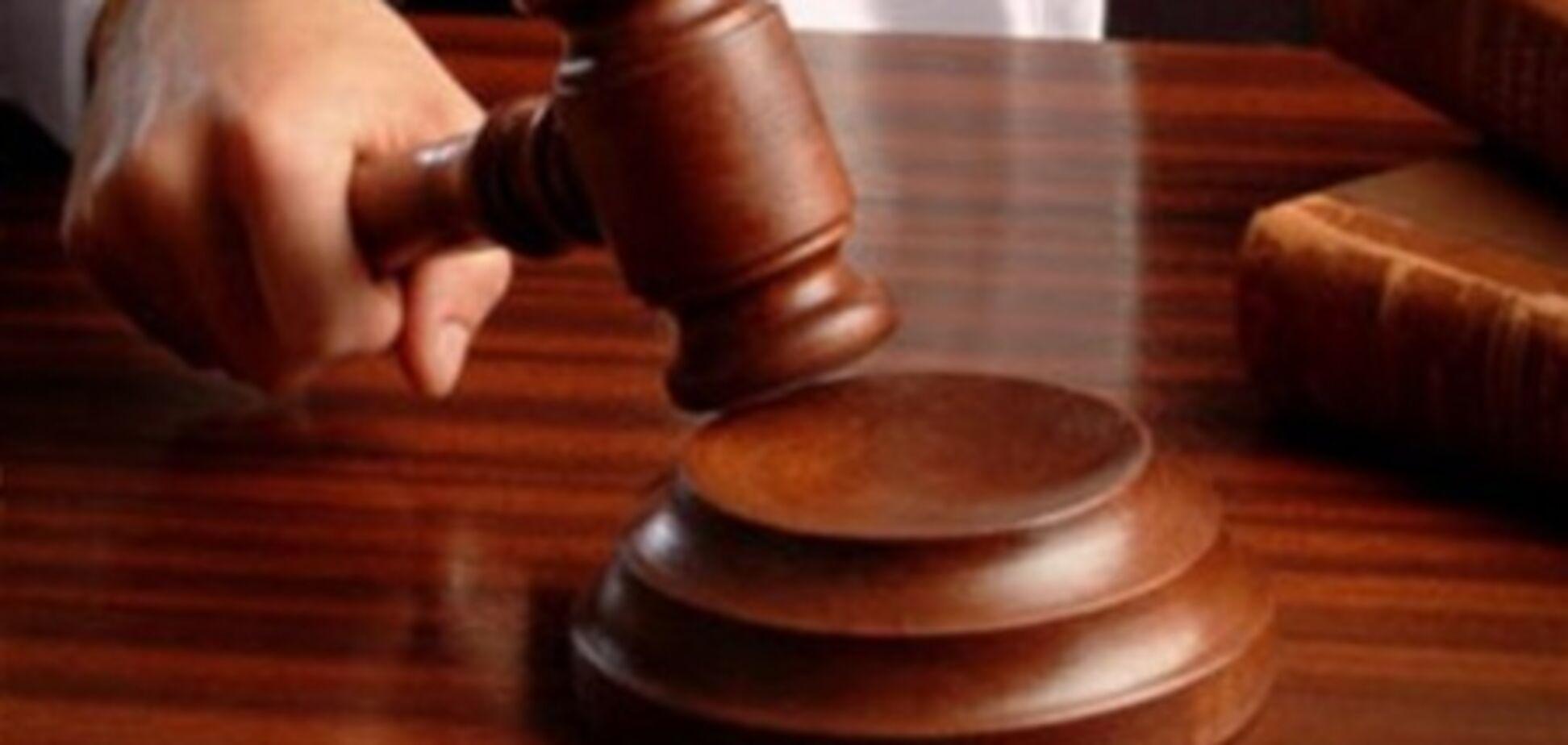 Українському судді дали шість років за неправосудне рішення