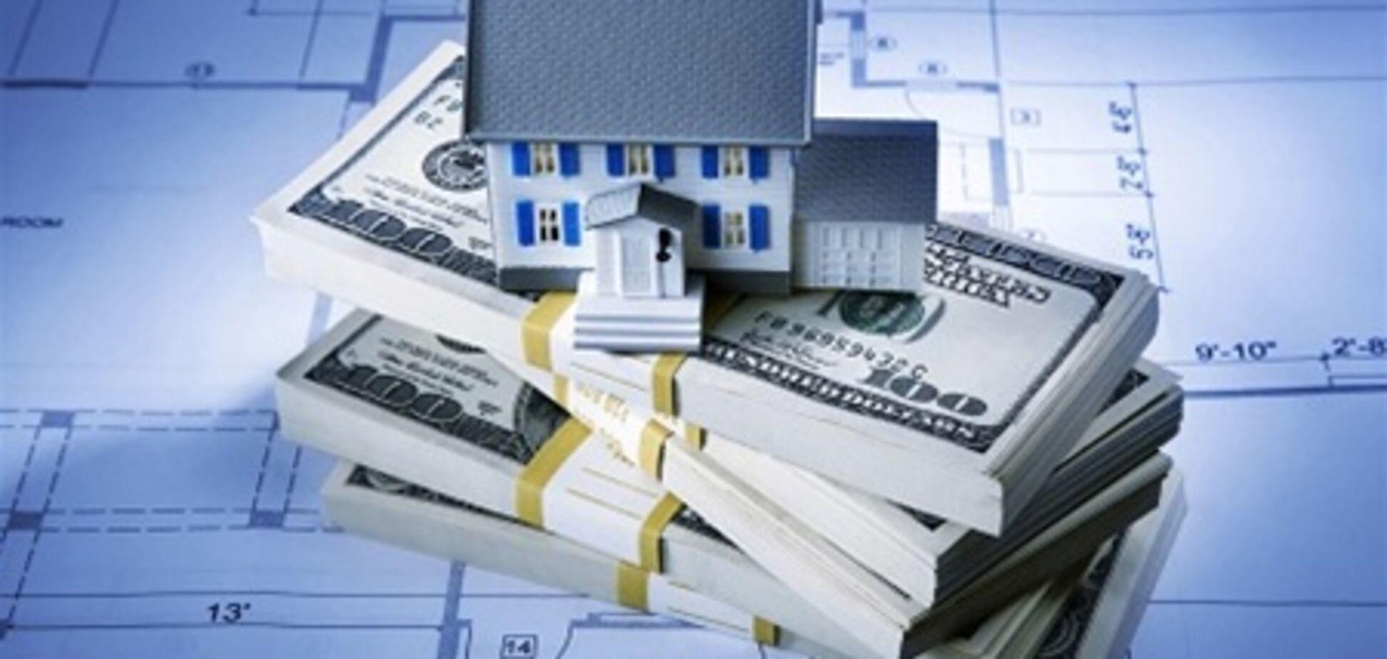 Самые частые ошибки при продаже жилья