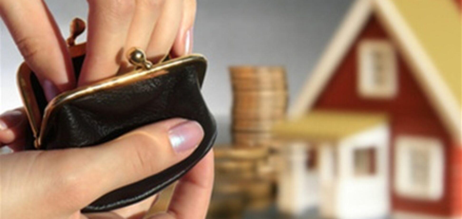 Налог с оценочной стоимости жилья ударит по карманам украинцев