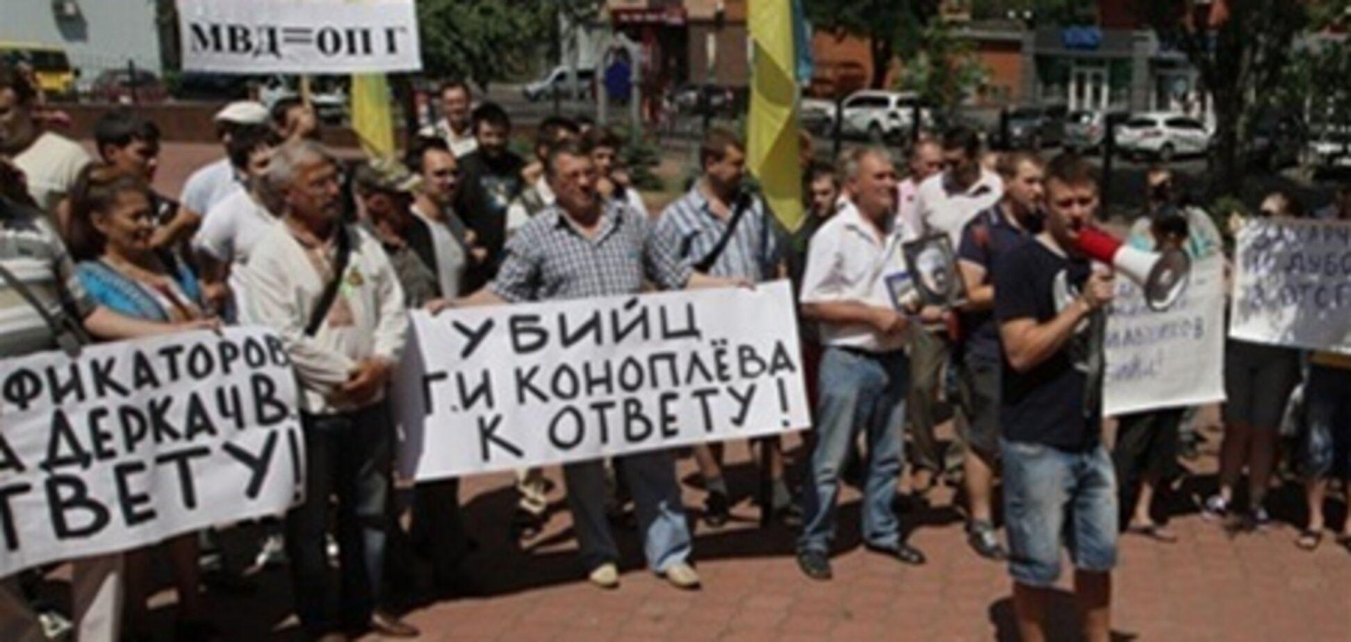 У ряді облцентрів відбулися мітинги на підтримку жителів Врадіївки