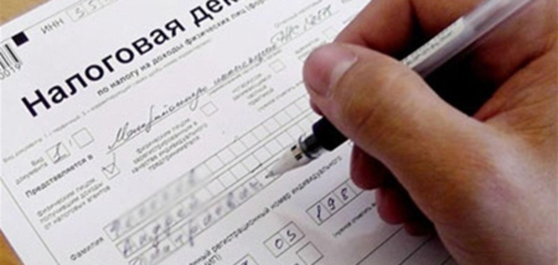 Киевлян обяжут платить хотя бы минимальный налог при сдаче жилья в аренду