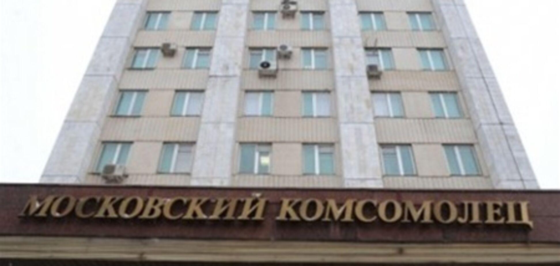 На редакцію московської газети напали 'Автономні націоналісти України'