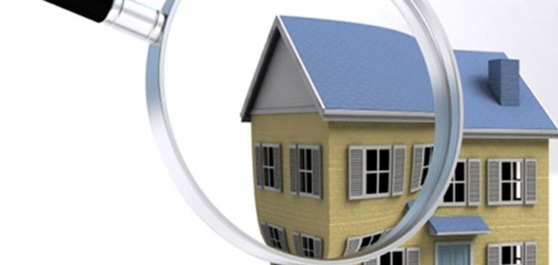 Минюст хочет отложить новые правила оценки недвижимости