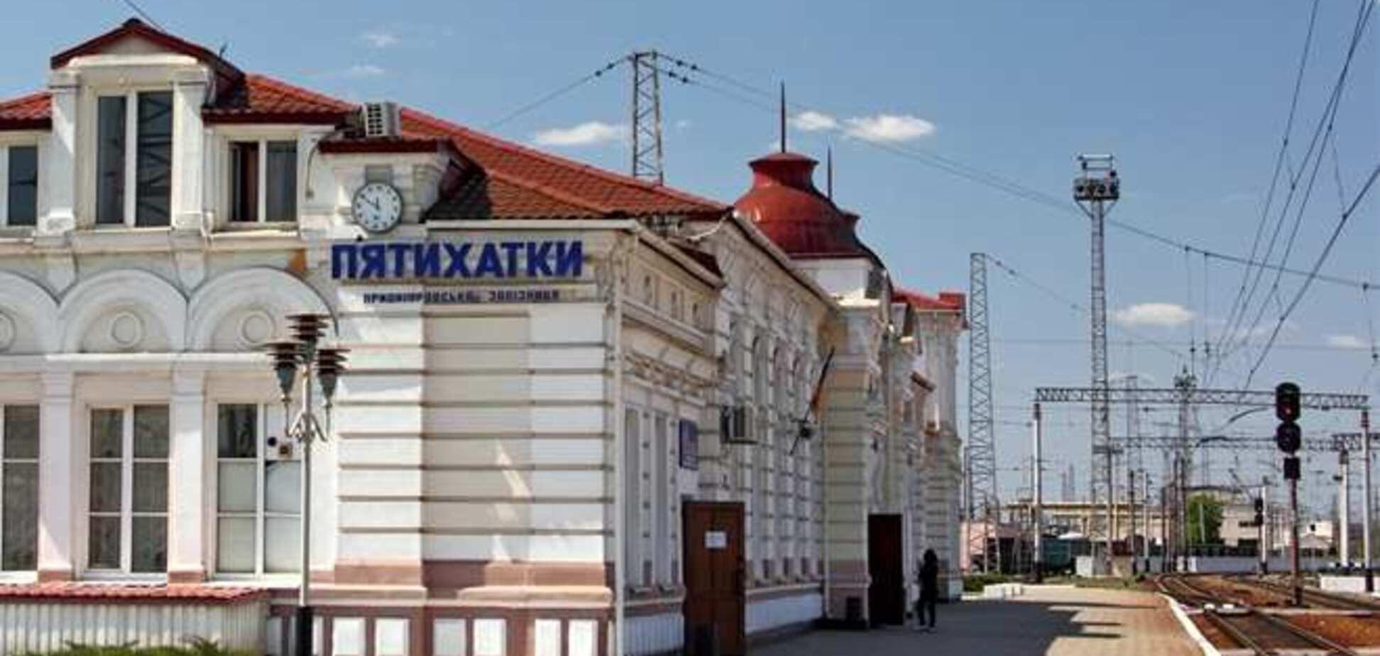 Поїзд, що їхав в Запоріжжі, раптово приїхав до Дніпропетровська