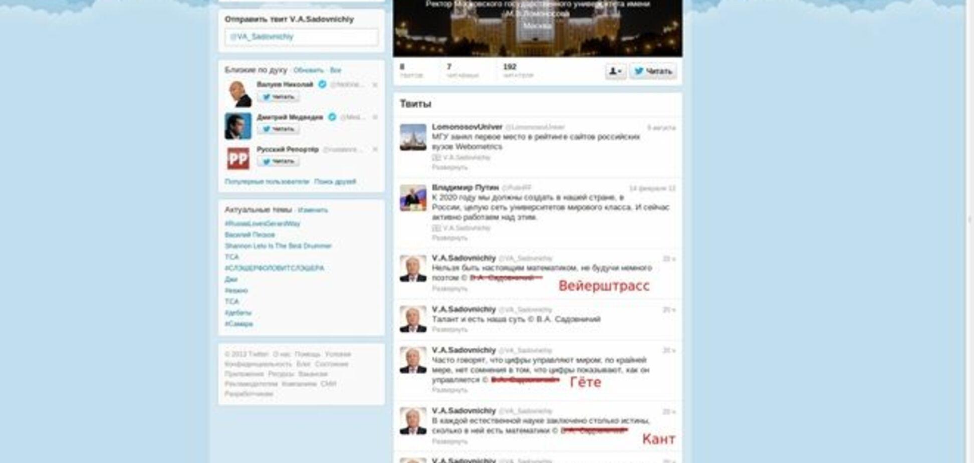 Ректора МГУ поймали на плагиате в Twitter
