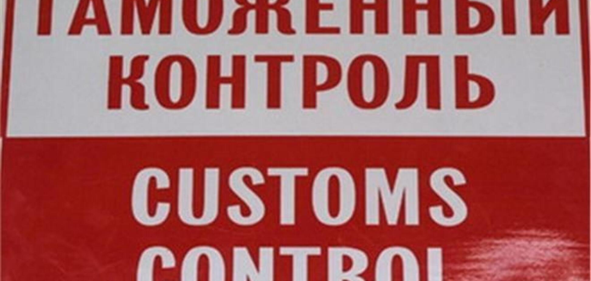 Украина – ЕС: российский фактор