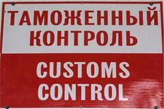 Україна - ЄС: російський фактор