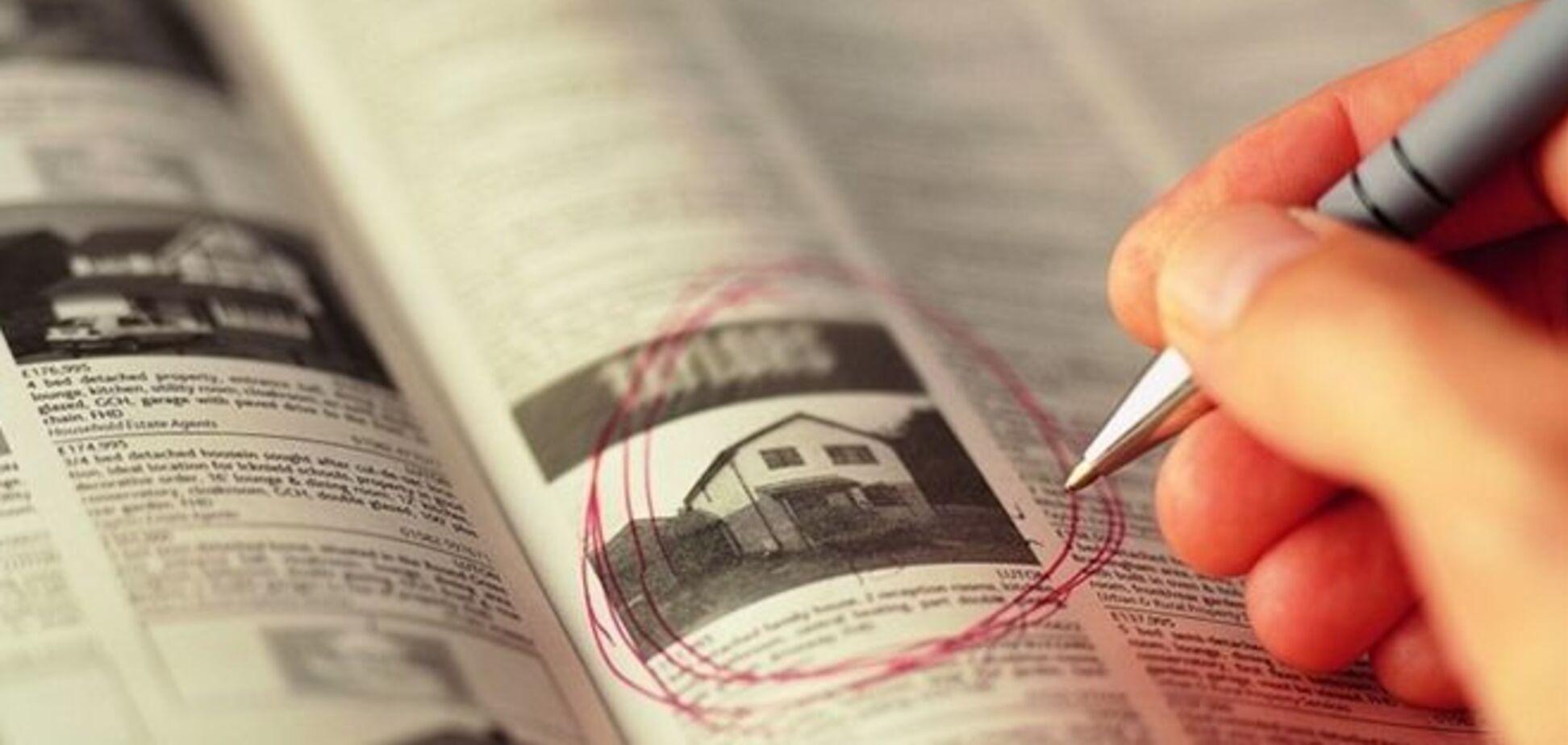В июле цена аренды квартир в Киеве упала