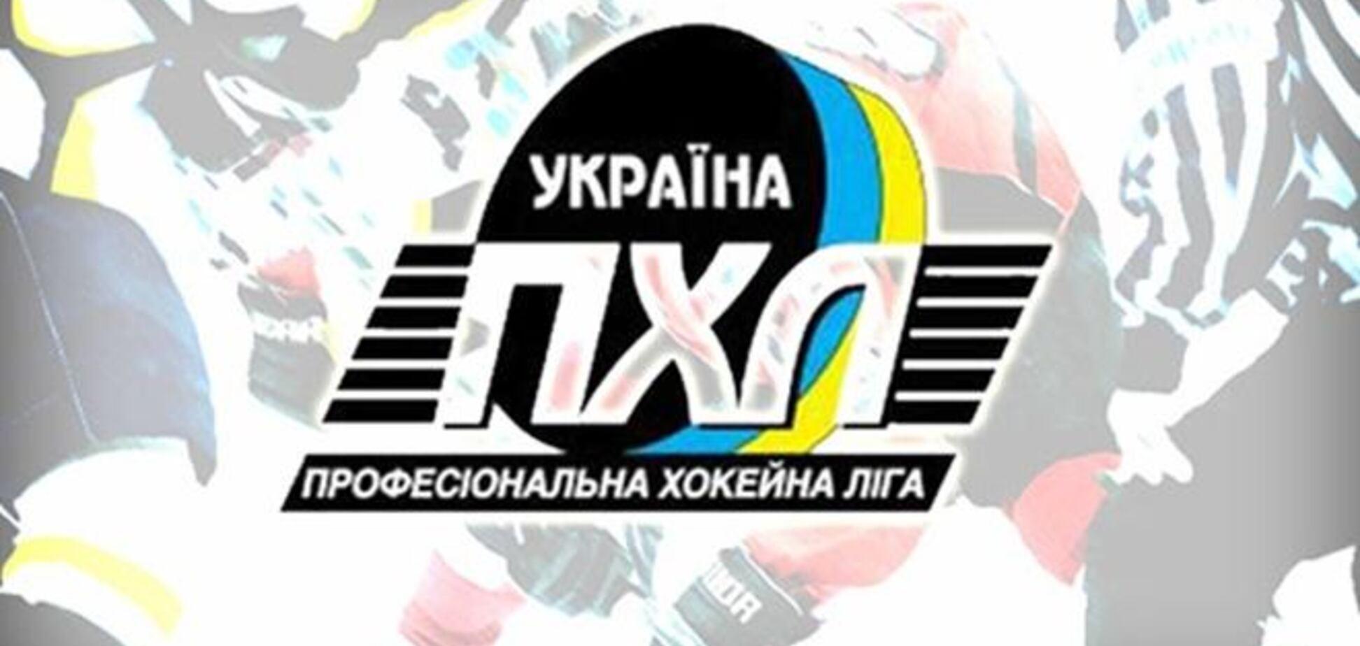 Клубы сорвали заседание ПХЛ