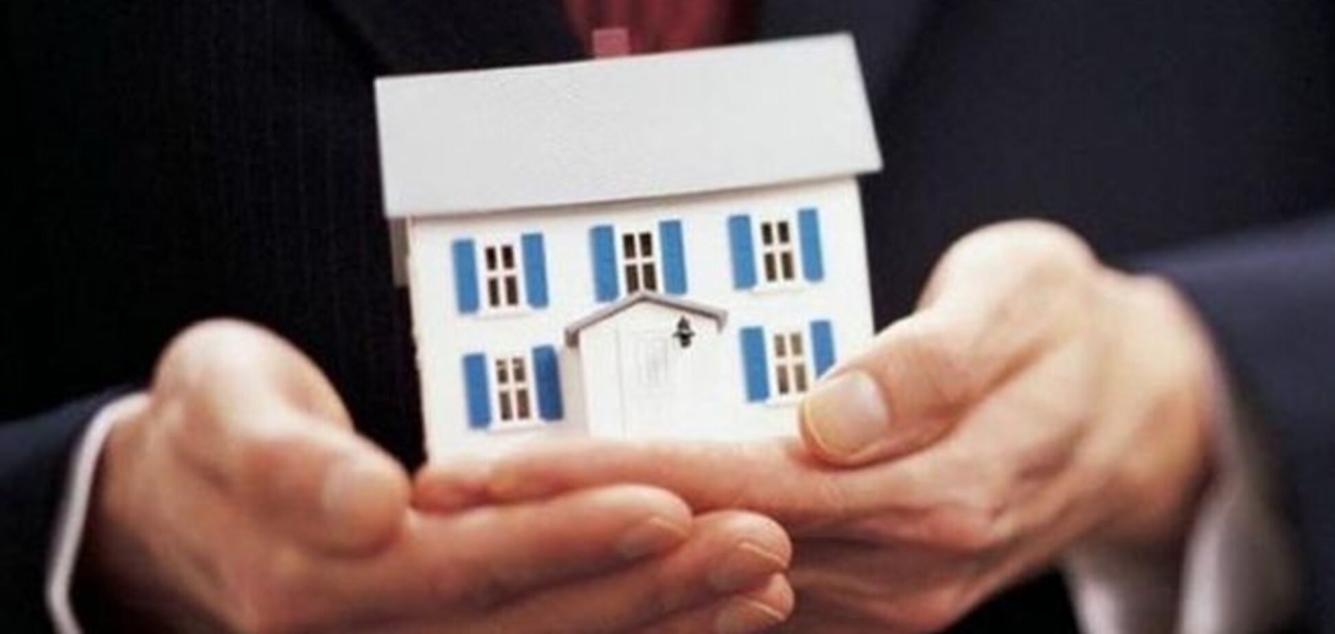 Зарегистрировать недвижимость можно будет через Укрпочту