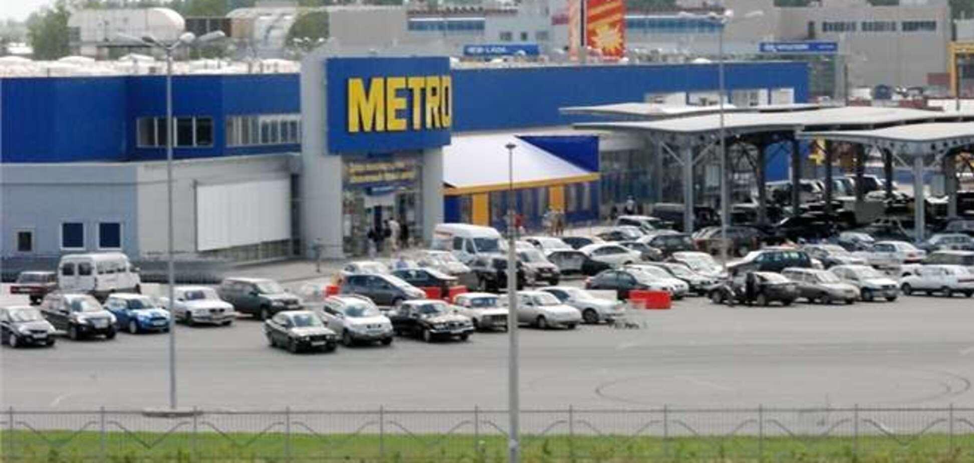 Из-за низких показателей сеть METRO может уйти с украинского рынка