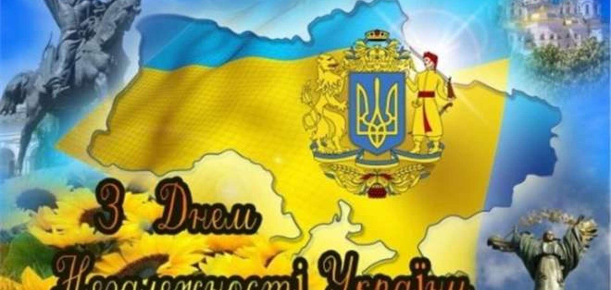 Топ-8 подій, які змінили незалежну Україну