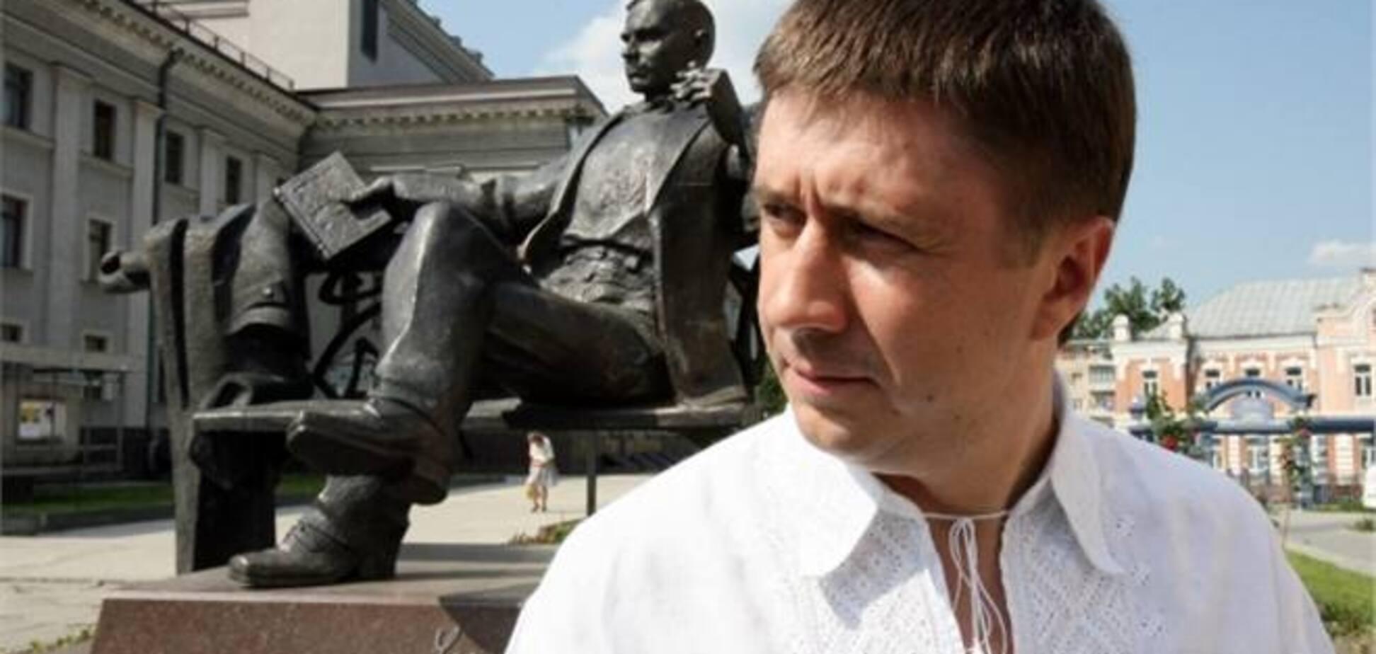 Опозиція хоче вигнати 'Кофе Хауз' з України