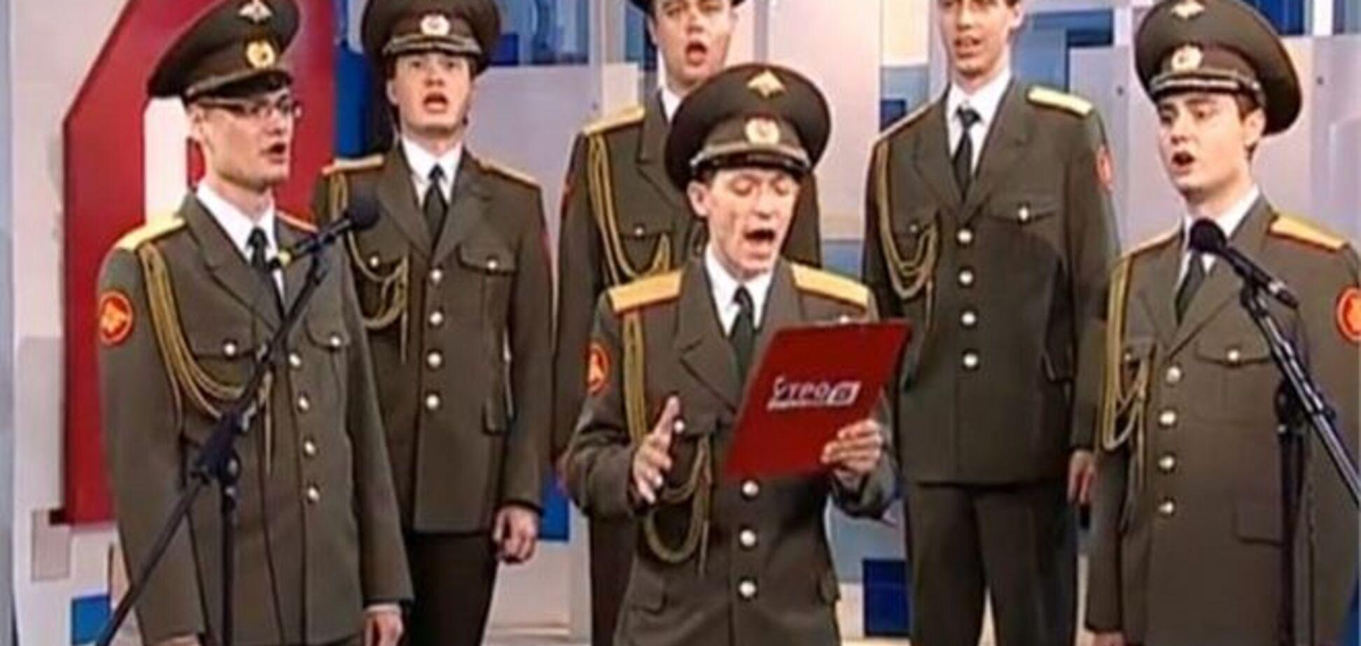 Российская армия покорила мир песней 'Skyfall'