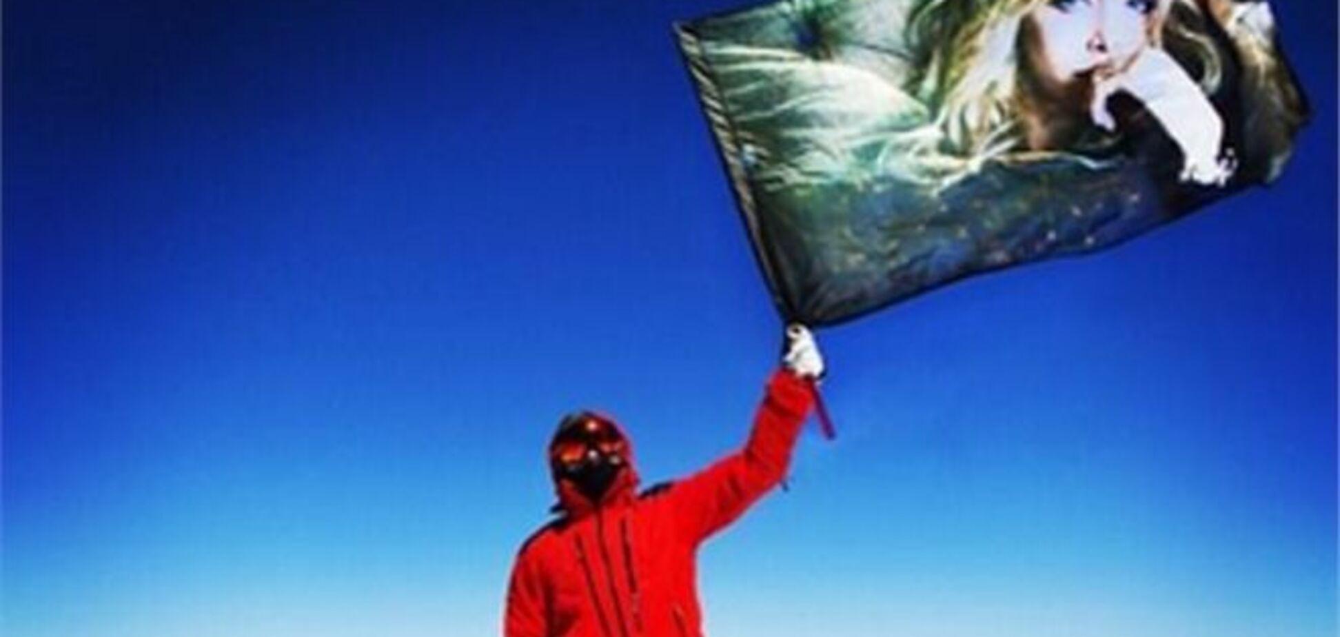 Прапор з Вірою Брежнєвою встановили на вершині Ельбрусу