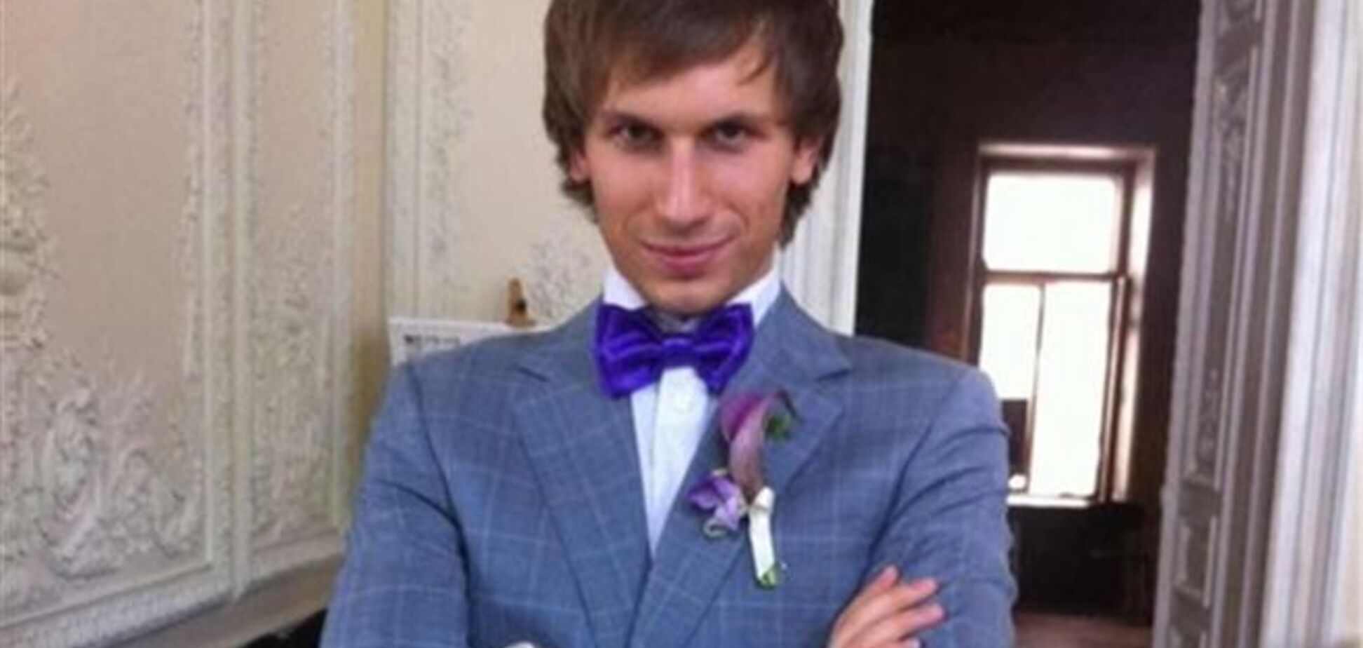 Сын нардепа Журавского отгулял свадьбу