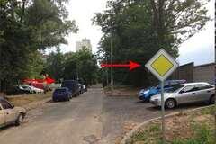 Як прибрати незаконно встановлені дорожні знаки